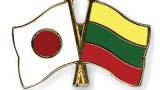 Flag-Pins-Japan-Lithuania