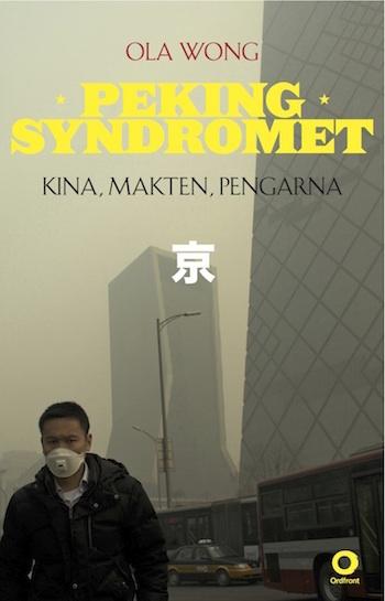 ola wong pekingsyndromet