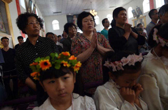 kina religion
