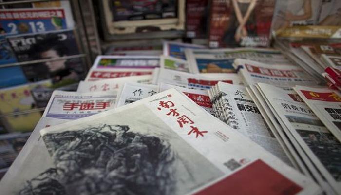 kina media kultur