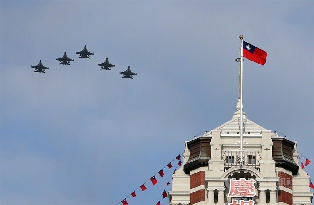 Fokus Pa Kina Under Taiwans Nationaldag Inbeijing
